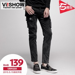 Viishow new men's jeans Ralph Lauren slim fit pants, straight leg casual men's trousers