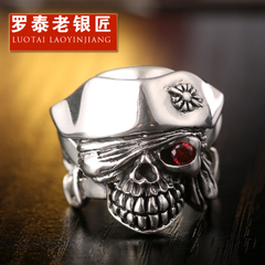 S925 silver pirate skull ring-eyed despot King silver finger ring for male punk tide water ring