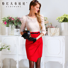 Dress big pink dolls in spring 2015 new skirts women's folding bags hip wool dress skirt