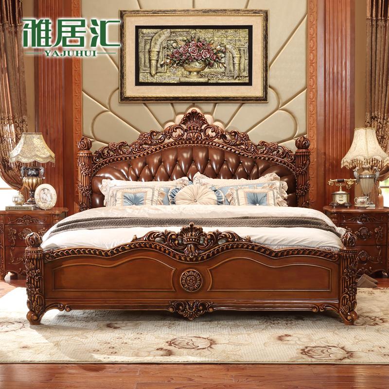 雅居汇 欧式床实木雕花双人床1.8/2.2米大床卧室婚床 美式真皮床