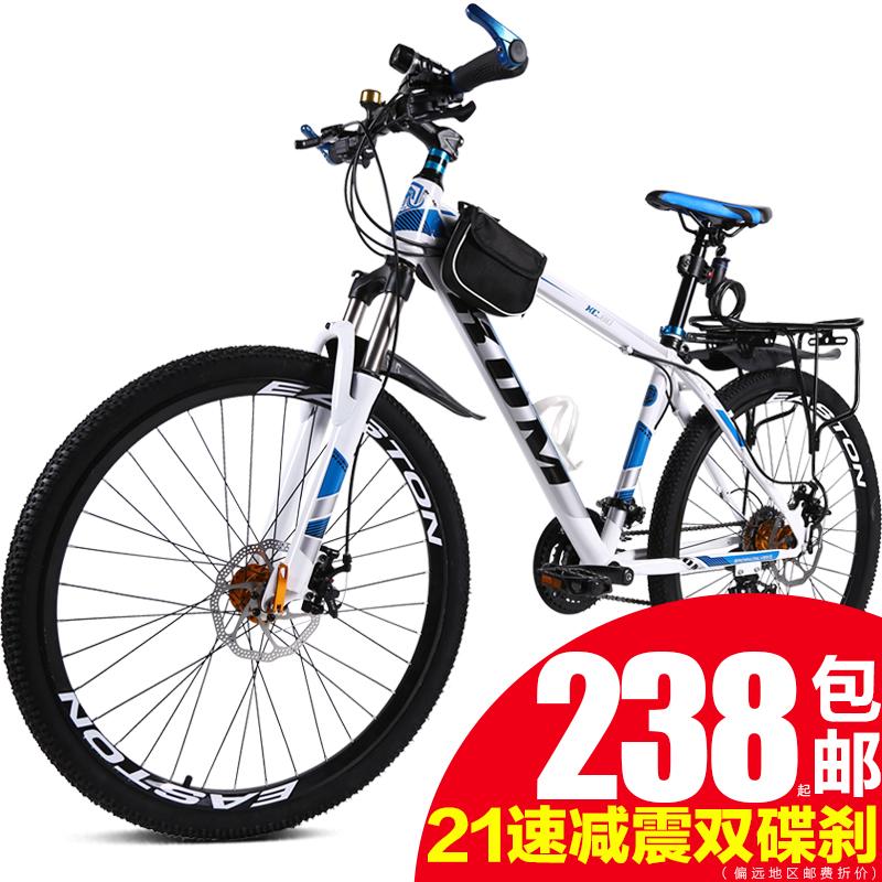 猛犸王山地自行车怎么样,骑行评测