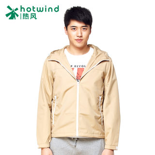 Hot air men's spring fashion men's lapels hooded slim jacket cotton casual rush wind jacket 07W5100