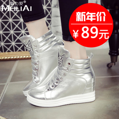 Autumn package mail rhinestone platform high shoes Korean high sneaker casual shoes wedges shoes fashion boots