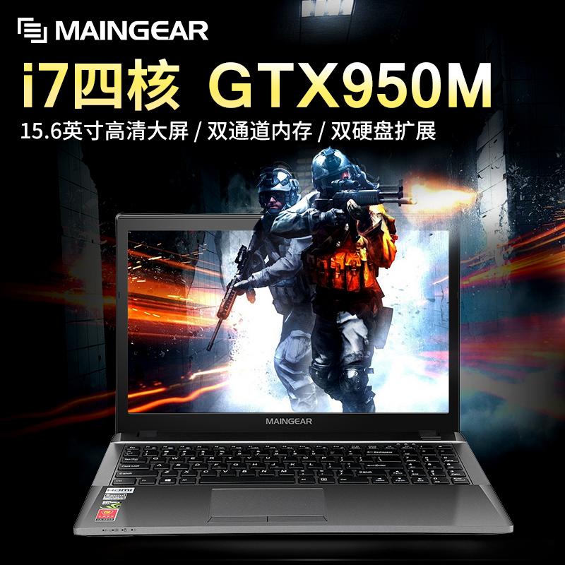 主齿轮Maingear B15 B15-B 15.6英寸GTX950游戏笔记本电脑准系统