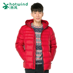 Hot air men's winter new Korean Hooded down jacket men's slim padded winter coat 12W5903
