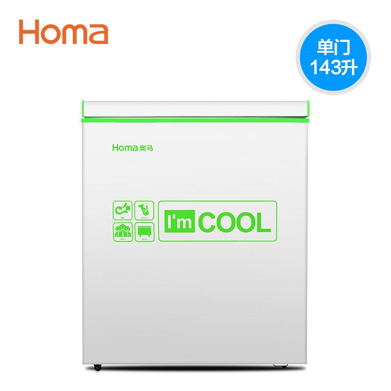 Homa/奥马 BC/BD-143 冷柜好不好,怎么样,值得买吗