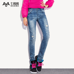 Seven space space OTHERCRAZY light do old slim slimming foot washing jeans women