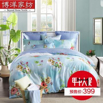 博洋家纺 W91504114108