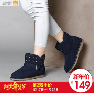 Shoe Shoebox and down to keep warm snow boots women's boots sweet short round head rivet belt buckle flat boots
