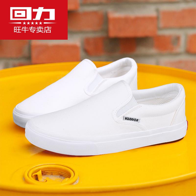 回力帆布鞋女平底學生小白鞋秋季韓版透氣百搭一腳蹬懶人鞋女鞋子