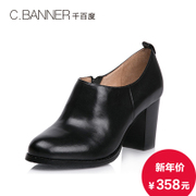 C.BANNER/banner fall 2015 cowhide plain dark shoes with chunky heels and ankle boots A5457841