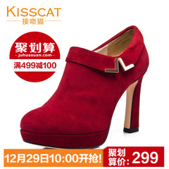 KISSCAT kissing cat textured cashmere deep shoes dress shoes wedding shoes with round head D44516-02