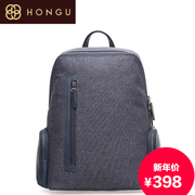 Honggu Hong Gu authentic backpack spring/summer 2015 new counters free backpack Europe wind man bag 6207