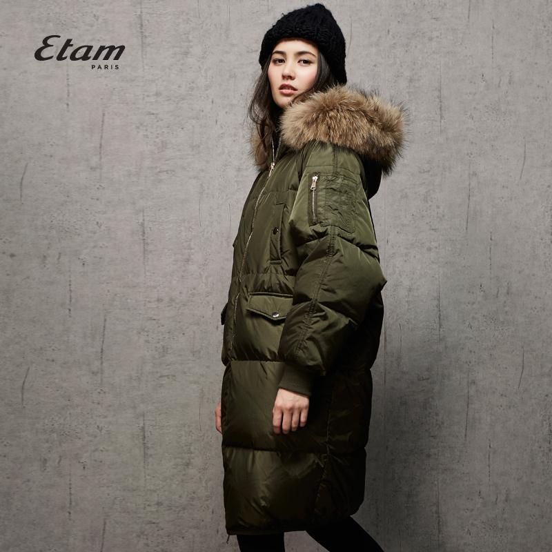 艾格 Etam 2016 冬新品毛领连帽中长款羽绒服160135046