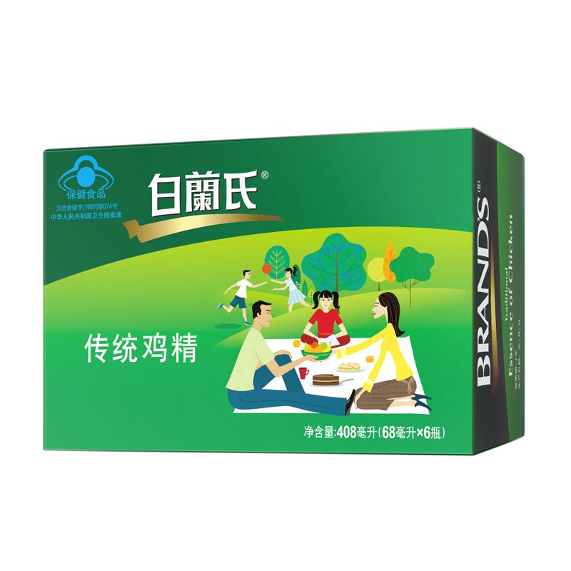 【包邮】白兰氏传统鸡精 68毫升*6瓶 抗疲劳 保健食品