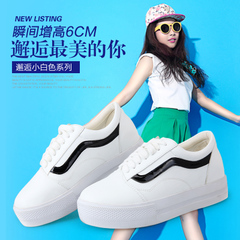 Korean sports shoes spring/summer 2016 chunky little white shoes women's shoes shoes shoes shoes flashes flat bottom