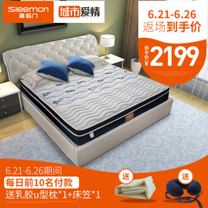 喜临门进口天然乳胶床垫弹簧椰棕垫软硬两用床垫席梦思1.5花木兰