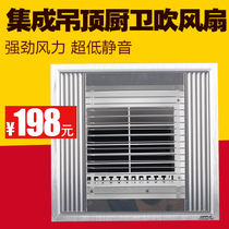 4DBP15卫生间厨房普通吊顶静音超薄嵌入式吸顶排气扇奥普换气扇