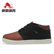 Kang stepped fall 2015 new men's shoes shoes fashion trend of low top sneakers men's Joker men's shoes
