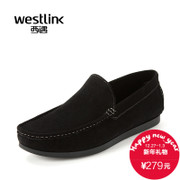 Westlink/West fall 2015 a new simple leather foot pedal lazy Lok Fu shoes men's shoes