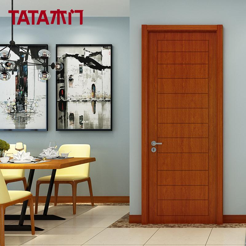 TATA木门 简约摩登室内门 卧室门实木复合套装门免漆定制木门@005