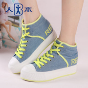 People within this autumn women's shoe Department with increased high sneakers fashion color letters decorative thick-soled shoes