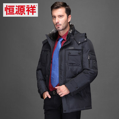恒源祥新款男士短款可脱卸毛领羽绒服保暖冬装外套中老年爸爸装