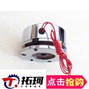 微型失電電磁制動器斷電電磁抱閘電磁剎車微型4257步進電機制動器