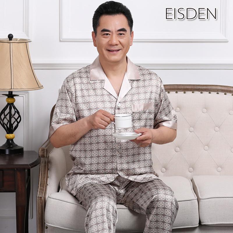 睡衣男士冰丝绸短袖薄款中年爸爸老人夏季中老年人夏天家居服套装