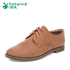 Hot air retro shoes 2016 female wind tide in England shoes woman leisure shoes flat round head H02W6172
