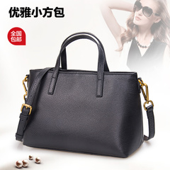 Miss evening thinking 2015 fall/winter new style of simple leather handbags suede leather shoulder bag