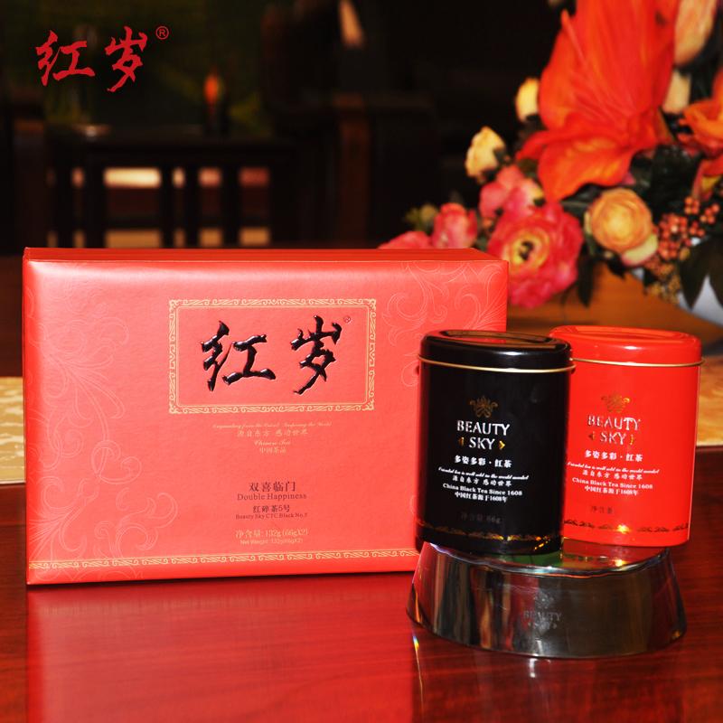 红岁CTC云南滇红茶 工夫茶红碎茶 红茶礼盒包装