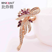 Brooch women Korea high-grade corsage Shi Biezhen zirconium Crystal brooch clasp shoulder buckle Christmas gifts