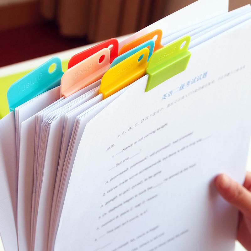 巨门文具 随意夹糖果色 多功能文件试卷分类夹 书签相片资料夹子