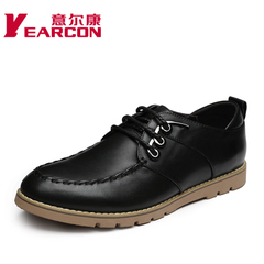 Kang new authentic men's shoes fall 2014 daily leisure shoes laced leather trend men's shoes