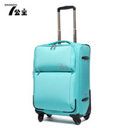 Princess trolley universal travel case Korea cabin luggage 20 inch men and women 24 inch 28 inch