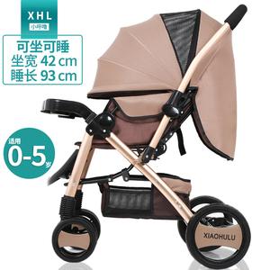 小呼噜婴儿推车可坐可躺超轻便携双向折叠避震夏宝宝bb伞车婴儿车