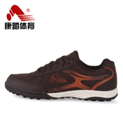 Kang stepped fall/winter men's shoes sports shoes shoes men's comfort shoes low flow low shoes light sneakers