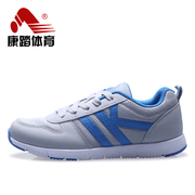 Kang Xia men, riding sneakers women sneakers a couple casual shoe with breathable mesh shoes running shoes men sneakers