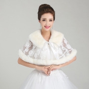 Honey made bride wedding accessories wedding dress shawl long strips of shawl, white shawl PJ004