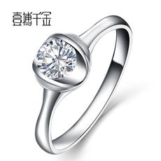 一搏千金铂金结婚50分钻石戒指女正品珠宝裸钻定制一克拉简约钻戒