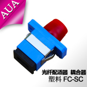 Fiber optic adapter FC-SC plastic optical fiber coupler adapter flange extension of joints