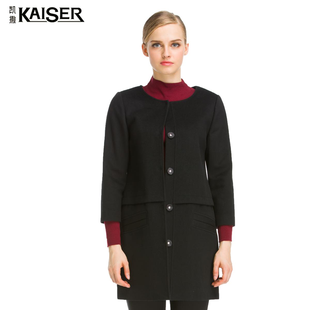 Kaiser/凯撒2016秋冬新款秋装气质圆领百搭羊毛呢大衣外套女