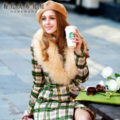 Women long down jacket pink doll winter new style slim green Plaid mosaic fur collar down jacket