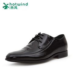 Hot air men's shoes in spring and autumn with a shoe upper leather business dress shoes shoes men 61W5784