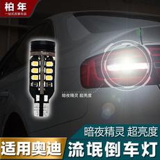 柏年 适用于奥迪A4L/Q5/A6L/A3/A6/Q3/A5改装LED流氓倒车灯超高亮