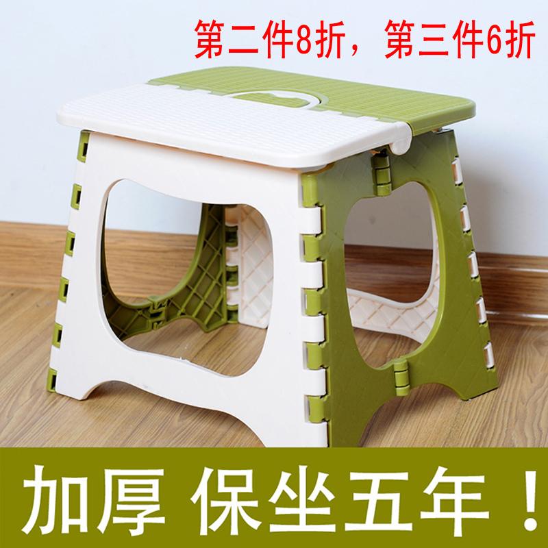 加厚塑料折叠凳子 便携凳轻便手提式火车小凳子 成人矮凳 小板凳
