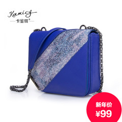 Kamicy/Camilla-Ki, Korean fashion women bags trends contrast color leather shoulder bag party chain small bag