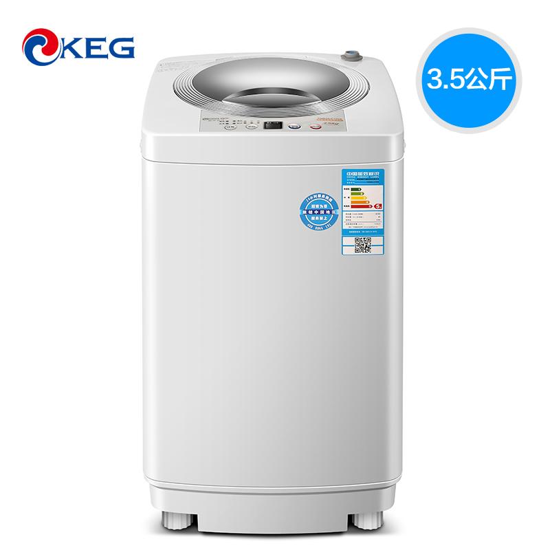 KEG/韩电 XQB35-C1508洗衣机好不好,效果怎么样