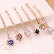 Satisfied that the Korean version of the new hair accessories hairpin small rhinestone hair clip bangs the side clip clip Clip 6373